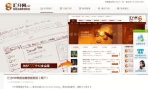 Csfc.com.cn thumbnail