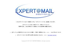 Csfrm.jp thumbnail