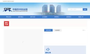 Csibi.cn thumbnail