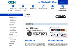 Cu-mo.jp thumbnail