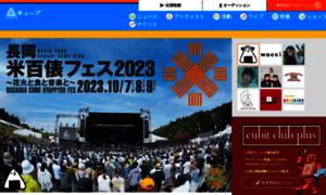 Cubeinc.co.jp thumbnail