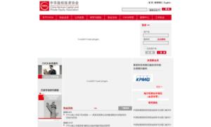 Cvca.com.hk thumbnail