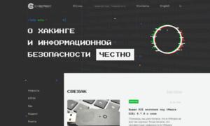 Cybersec.org thumbnail