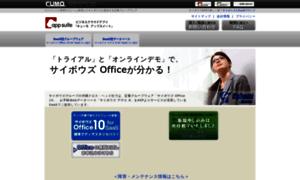Cysaas004.cu-mo.jp thumbnail