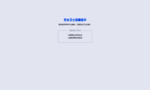 Cz001.com.cn thumbnail