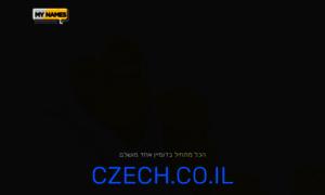 Czech.co.il thumbnail