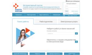 Czn.volgograd.ru thumbnail