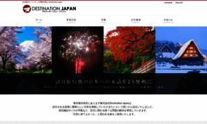 D-j.co.jp thumbnail