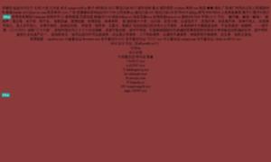 D10168.xyz thumbnail