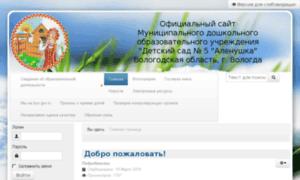 D10178.edu35.ru thumbnail
