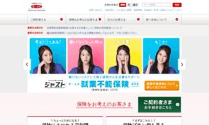 Dai-ichi-life.co.jp thumbnail