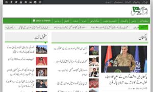 Dailyasas.com.pk thumbnail