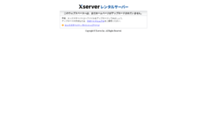 Data-salvage.co.jp thumbnail