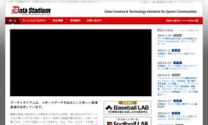 Datastadium.com thumbnail