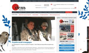 Day.kiev.ua thumbnail