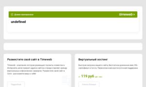 Dc209496.tmweb.ru thumbnail