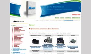 Delta-electronics.info thumbnail
