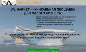 Denegkivsem.ru thumbnail