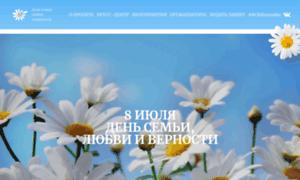 Densemyi.ru thumbnail