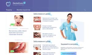 Dentazone.ru thumbnail
