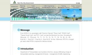 Dep-traffic-en.hccg.gov.tw thumbnail