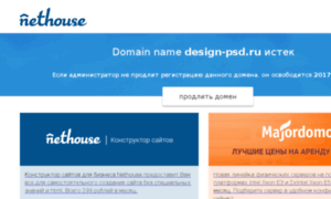Design-psd.ru thumbnail