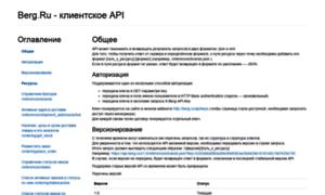 Dev.berg.ru thumbnail