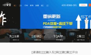 Dhb.hk thumbnail