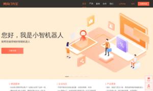 Dhb.net.cn thumbnail