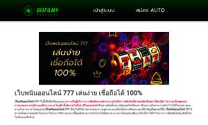 Diafilmy.org thumbnail