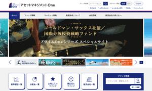 Diam.co.jp thumbnail