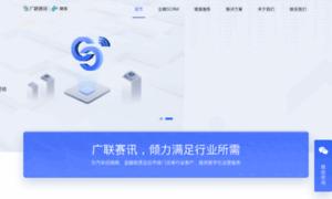 Didihu.com.cn thumbnail