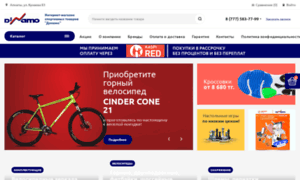 Dinamo.kz thumbnail