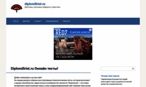 Diplomilirist.ru thumbnail