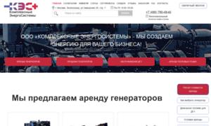 Disel-gen.ru thumbnail