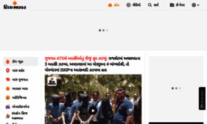 Divyabhaskar.co.in thumbnail