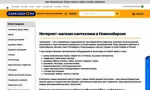 Djakudza.ru thumbnail