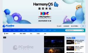 Dl.pconline.com.cn thumbnail