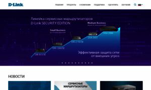 Dlink.ru thumbnail