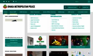 Dmp.gov.bd thumbnail