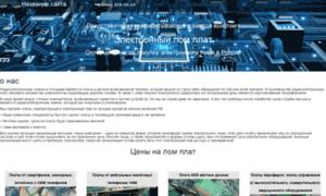 Dnepr-fanat.ru thumbnail