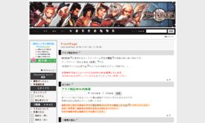 Dnf.wikiwiki.jp thumbnail