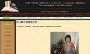Dobrovolska.ucoz.ua thumbnail