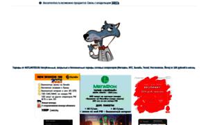 Documentus.ru thumbnail