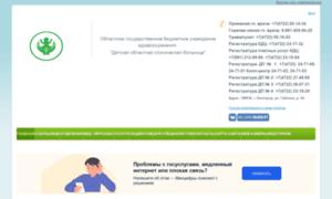 Dokb-bel.belzdrav.ru thumbnail