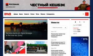 Dom.yuga.ru thumbnail