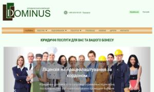 Dominus.kiev.ua thumbnail