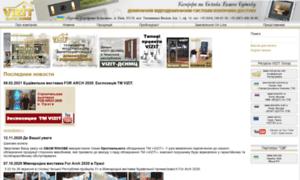 Domofon-vizit.kiev.ua thumbnail