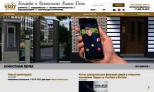 Domofon-vizit.ru thumbnail