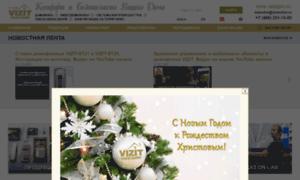 Domofon.ru thumbnail